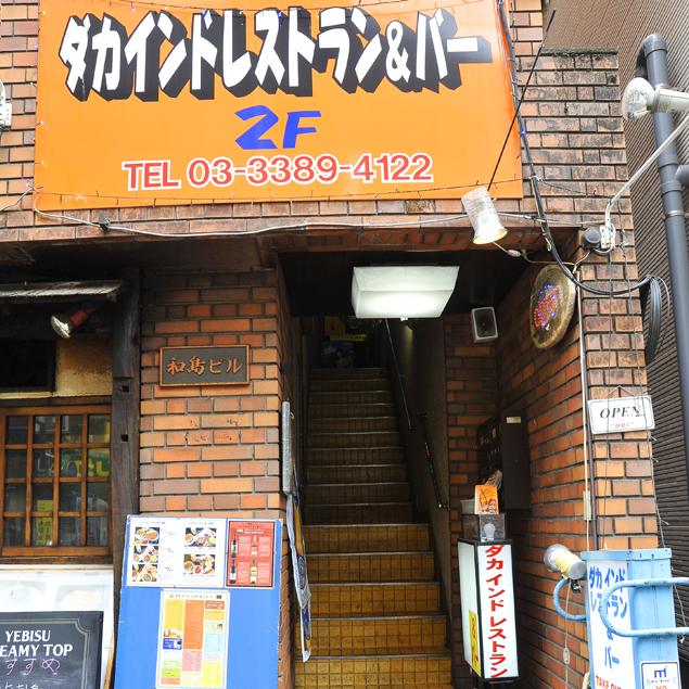 02_ダカインド外観