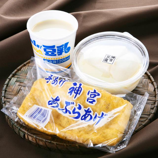 神宮豆腐 総本店 | 美味いっぴん倶楽部