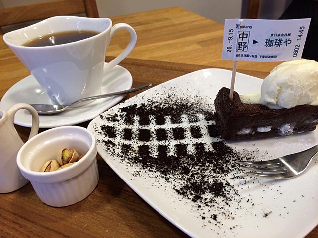 珈琲や 新中野本店 | 美味いっぴん倶楽部