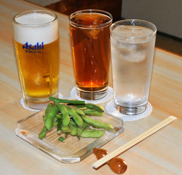 居酒屋 ひょうたん | 美味いっぴん倶楽部