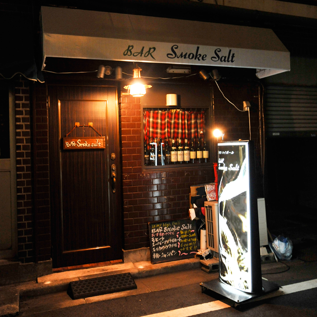 smokesalt